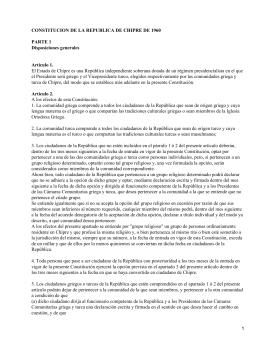 Constitución de Chipre de 1960