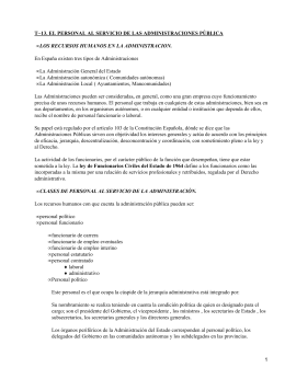 T−13. EL PERSONAL AL SERVICIO DE LAS ADMINISTRACIONES PÚBLICA •