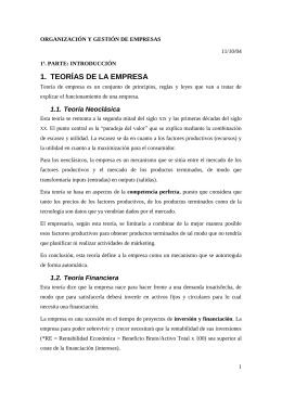 1.  TEORÍAS DE LA EMPRESA