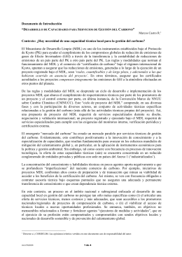 Documento de discución