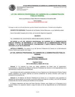 ley del servicio profesional de carrera en la administración pública