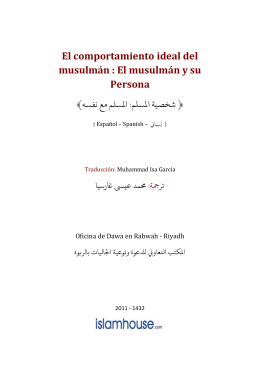 El comportamiento ideal del musulmán : El musulmán y su Persona