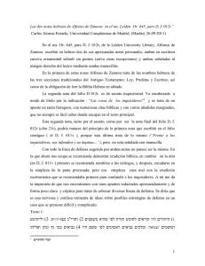 Diccionario Strong De Y Antiguo Arameas Palabras Hebreas Del qVpUMSz