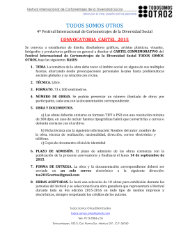 convocatoria cartel 2015