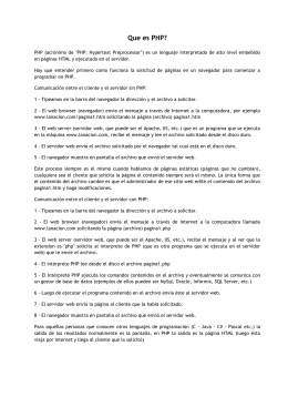 php - TICPL05