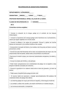 Download this file (fichas pendientes 2015 griego i (1).pdf)