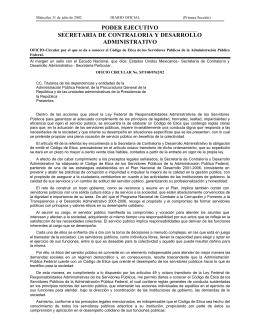 Código de Ética de los Servidores Públicos de la APF