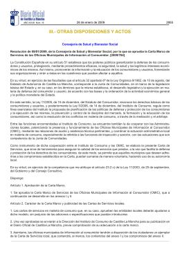 resolucion_docm_oficinas_municipales_de_informacion_al_consumidor.pdf