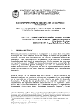 Red interactiva virtual.pdf