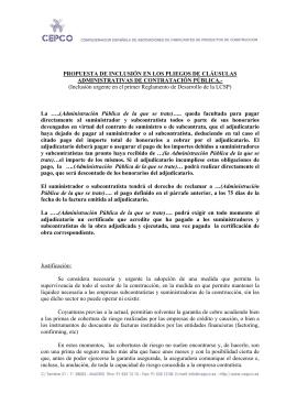 Propuesta de inclusión en los pliegos de cláusulas administrativas de contratación pública