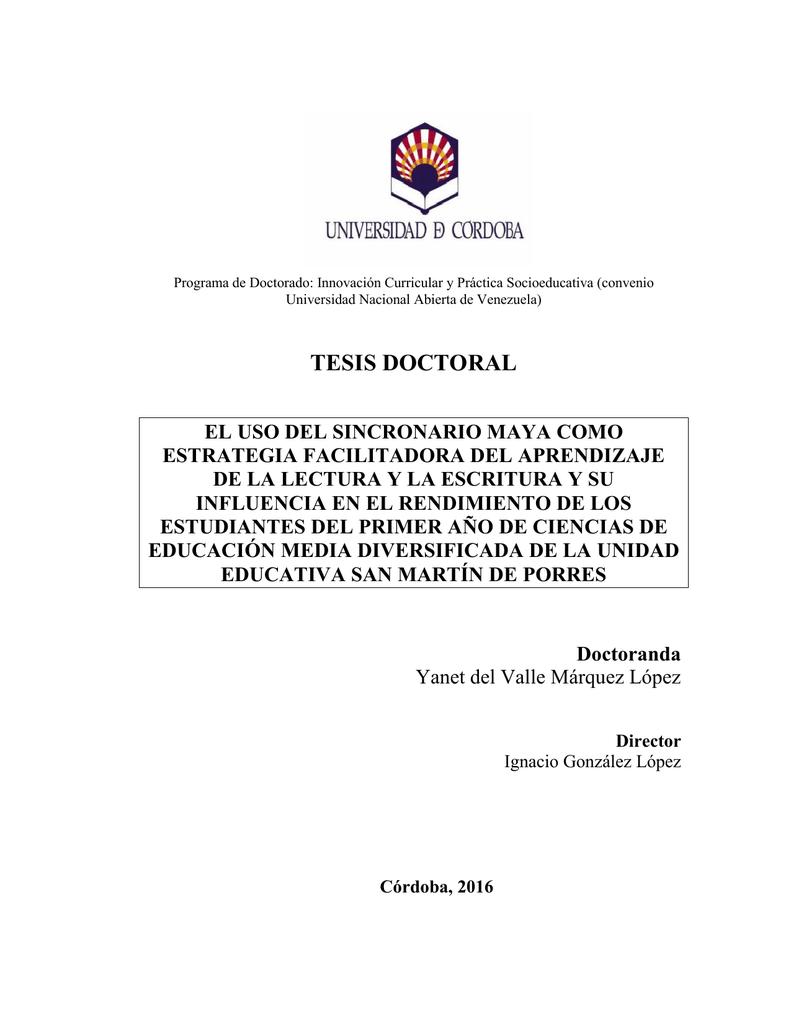 2016000001471.pdf