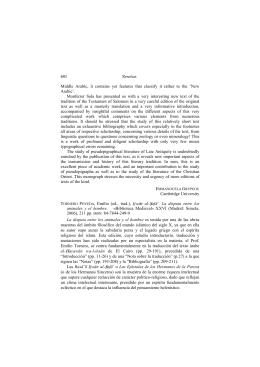 2007.34.pdf