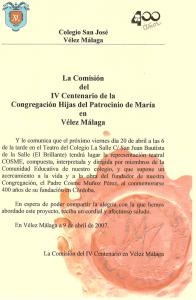 icono de descargas Ayuntamiento de Vélez
