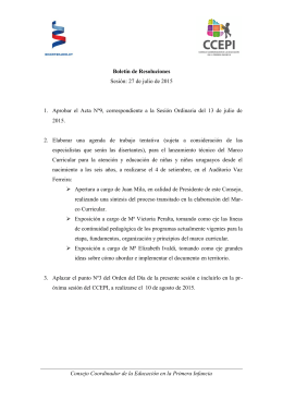 resoluciones_-10-sesion-del-ccepi-ordinaria_27.07.15
