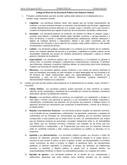 C DIGO DE TICA DE LOS SERVIDORES P BLICOS DEL GOBIERNO FEDERAL