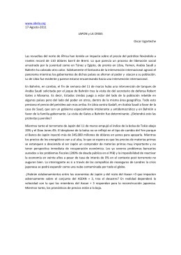 La asean y el mercosur similitudes diferencias y potencialidades la crisis ahorapdf malvernweather Images