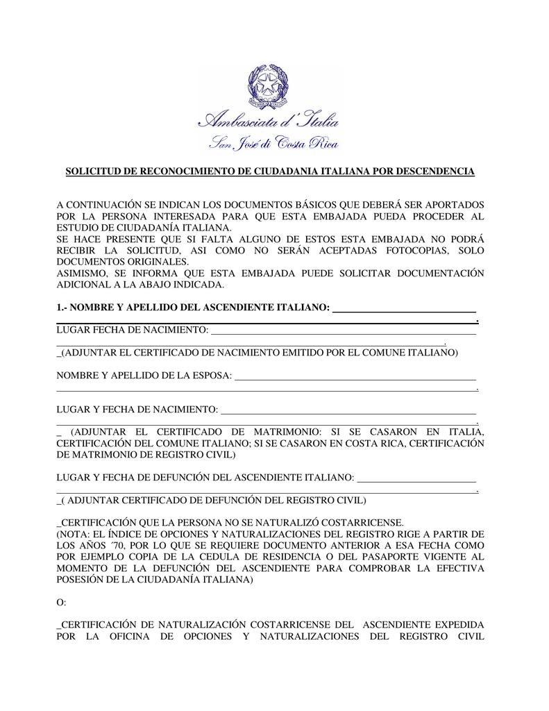solicitud de reconocimiento de ciudadania italiana por