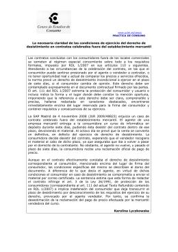 Descargarse documento de desistimiento for Formulario desistimiento