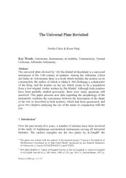 The Universal Plate Revisited