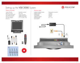 Setting up the VSX 3000 System