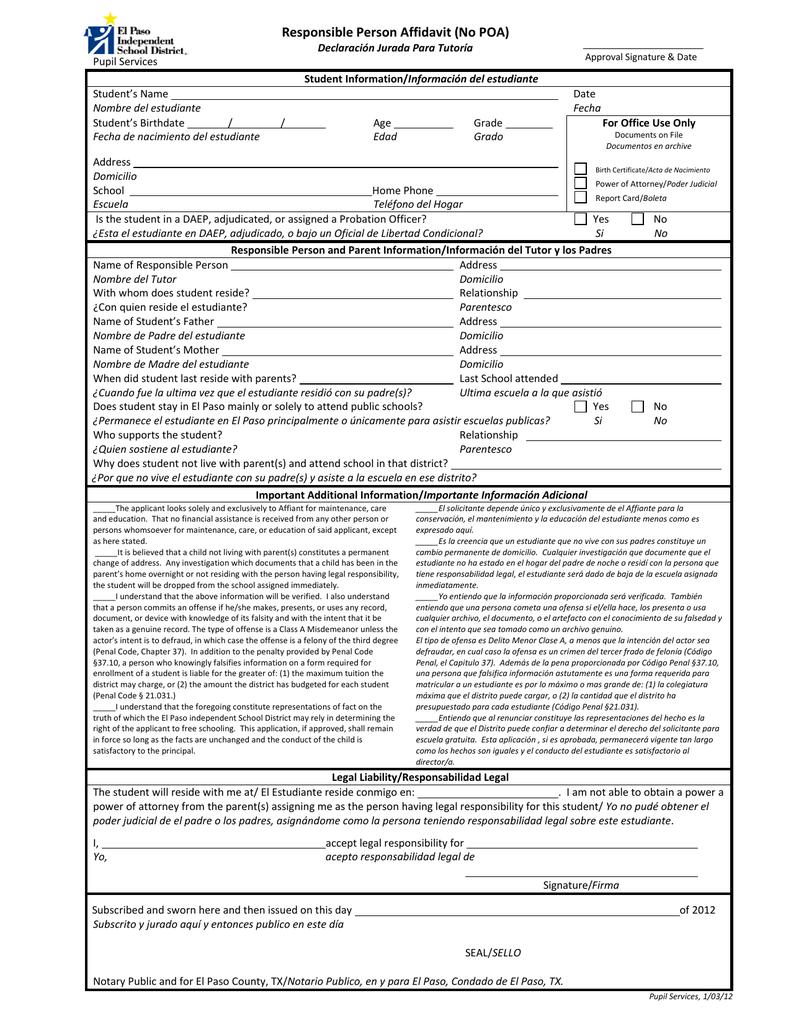 Responsible Person Affidavit (No POA)