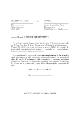 Derecho de desistimiento for Formulario desistimiento