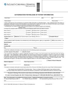 Por favor rellene este formulario completamente para que podamos