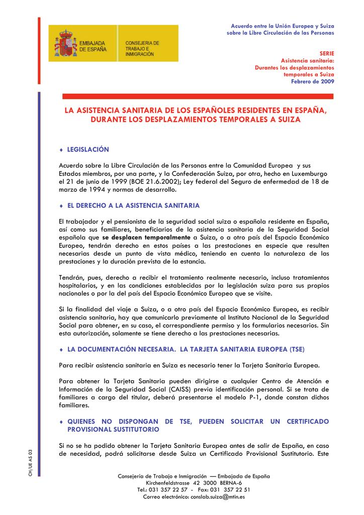 formulario tarjeta sanitaria europea pdf