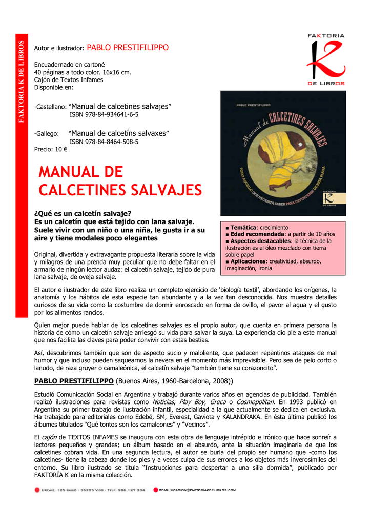 manual de calcetines salvajes