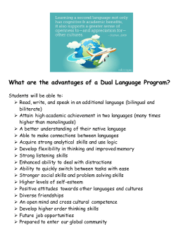 What are the advantages of a Dual Language Program?