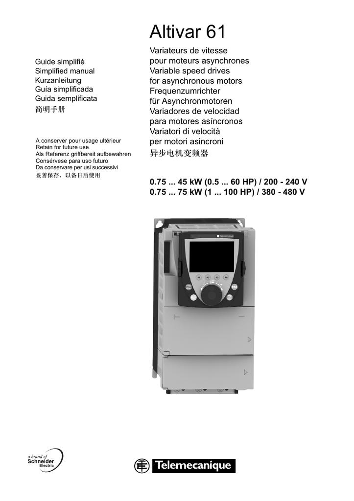 Beste Drahtgitterabhohlbett Aus Diamantgewebe Galerie - Elektrische ...