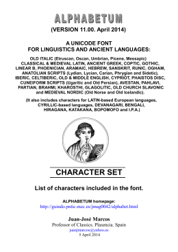 Character set for the Alphabetum Unicode font