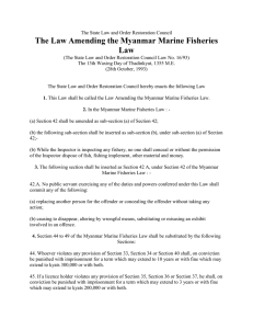 PDF of Law in English