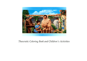 Theocratic Coloring Book and Children`s Activities