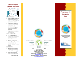 Dual Language Spanish Brochure
