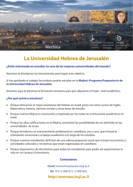 La Universidad Hebrea de Jerusalén