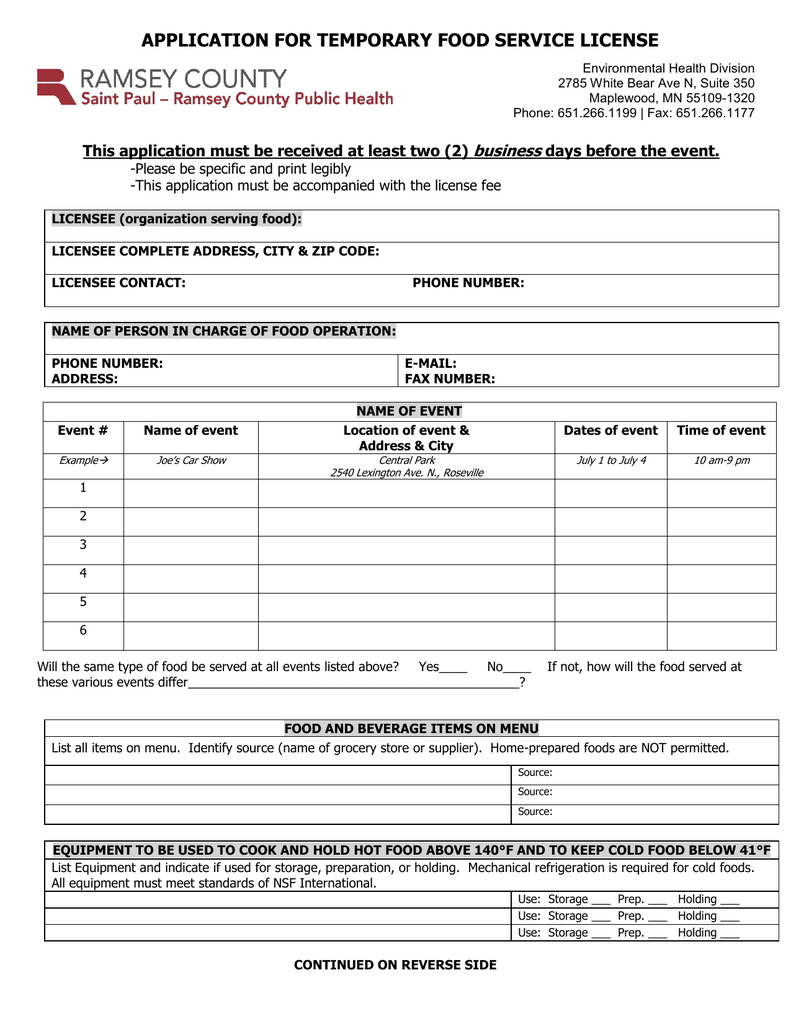 Temporary License Application Form