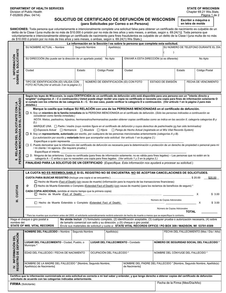 Magnífico Certificado De Nacimiento De Wisconsin Imagen - Cómo ...