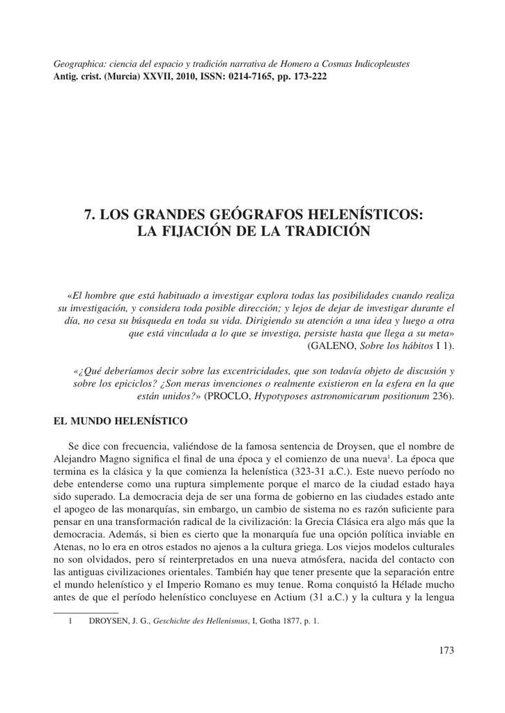 7. LOS GRANDES GEÓGRAFOS HELENÍSTICOS: LA FIJACIÓN DE