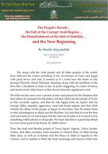 The Popular Revolution and the Fall of the Corrupt Arab System