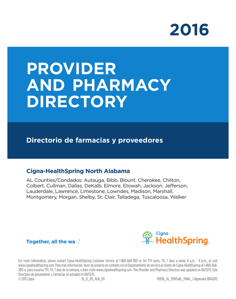 2016 provider and pharmacy directory