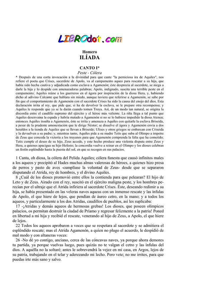 La Iliada - EducarChile