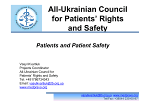 All-Ukrainian Council for Patients` Rights and Safety