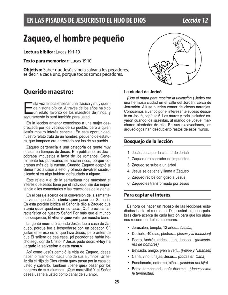 Jesús y Zaqueo - Hermana Margarita