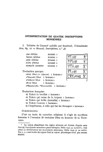 Interprétation de quatre inscriptions minoennes