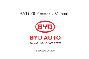 BYD F0 Owner`s Manual