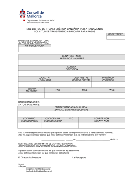 Sol licitud de transfer ncia banc ria per a pagaments for Transferencia bancaria