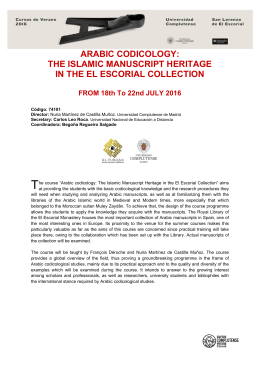 arabic codicology: the islamic manuscript heritage in the el escorial
