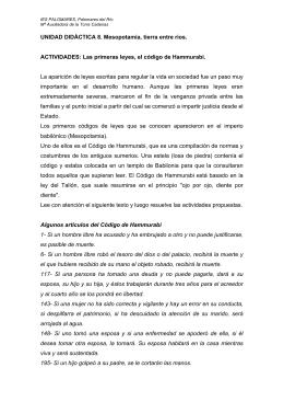 textos sobre mujeres codigo de hammurabi derechos de mujeres y niños