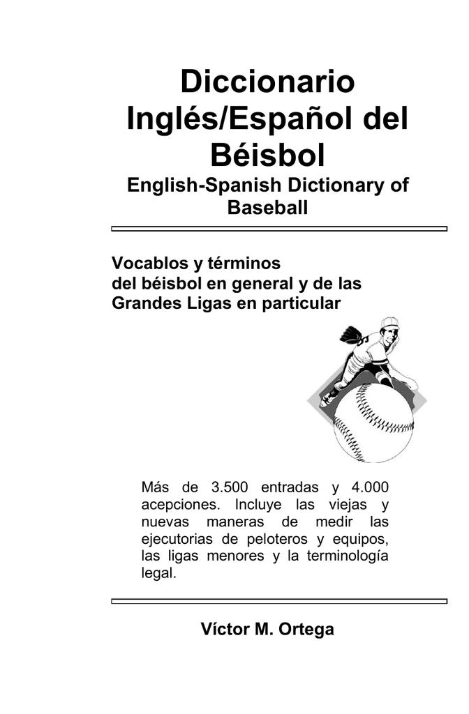 Diccionario Inglés/Español del Béisbol